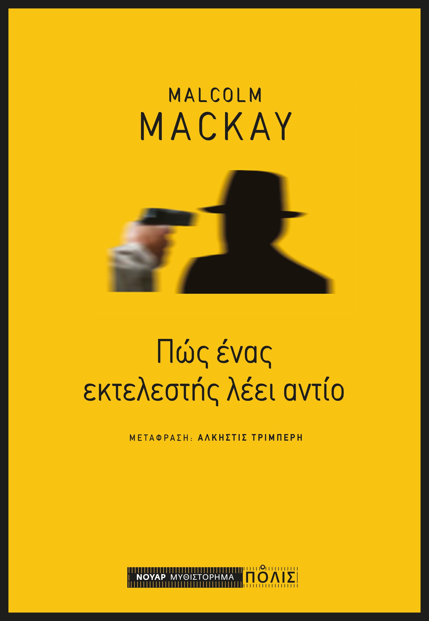 Ektelestis ex_Mackay