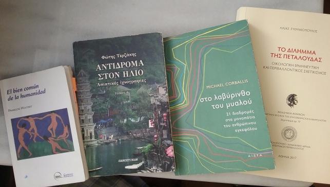 2017-books_na.jpg
