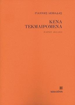 img283 - Copie - Copie