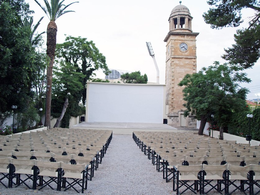 CINE KHPOS_CHANIA